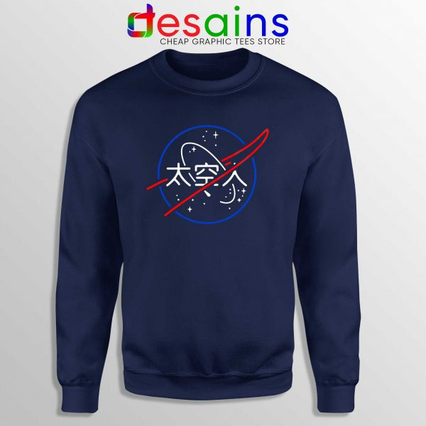 Sweatshirt Logo NASA Aesthetic Japanese Crewneck Navy Blue