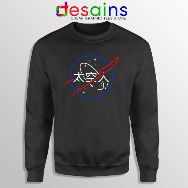 Sweatshirt Logo NASA Aesthetic Japanese Crewneck Size S-3XL