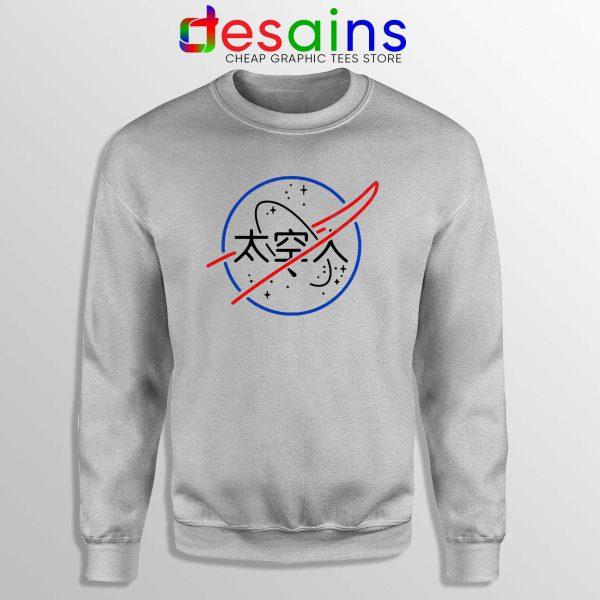 Sweatshirt Logo NASA Aesthetic Japanese Crewneck Sport Grey