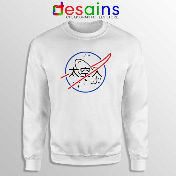 Sweatshirt Logo NASA Aesthetic Japanese Crewneck White