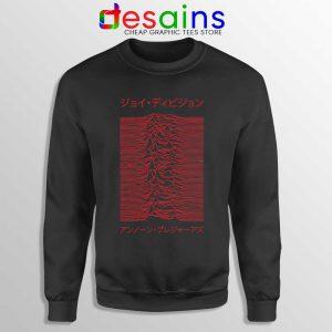 Japanese Joy Division Sweatshirt Unknown Pleasures Sweaters