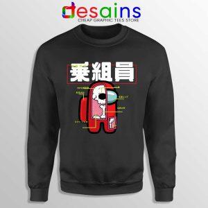 Anatomy of a Crewmate Sweatshirt Among Us Game