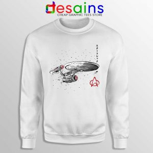 USS Enterprise Japanese Sweatshirt NCC-1701 Star Trek